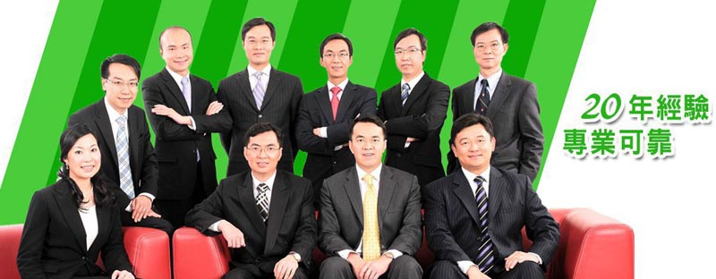 Yip tse tang restore company of marriages